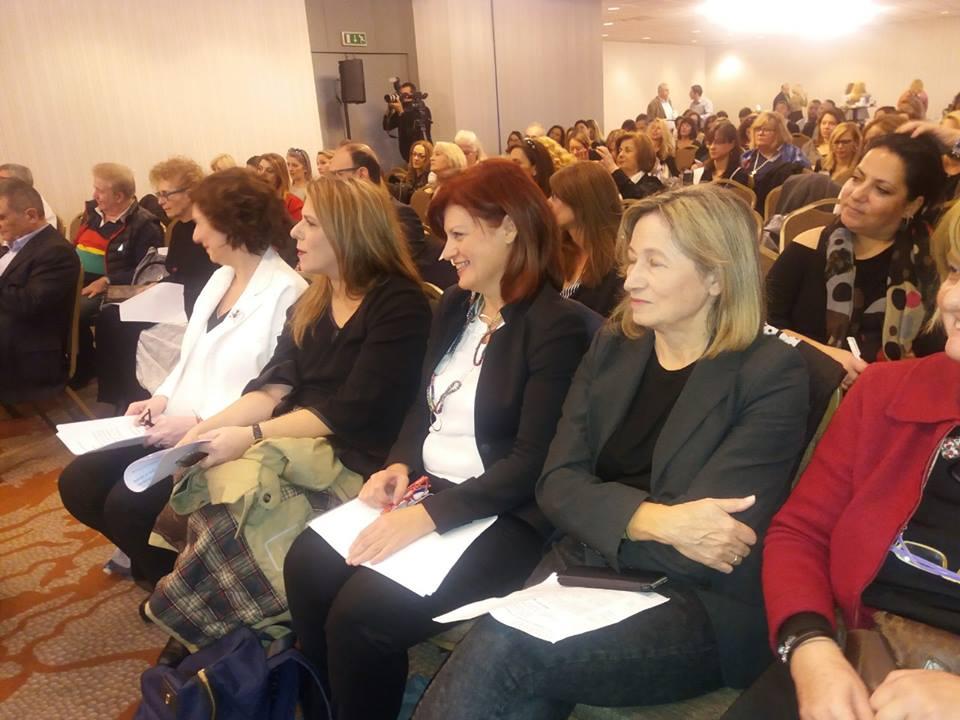 11η Συνδιάσκεψη Γυναικών ΟΤΟΕ